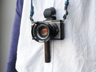 ローズウッドのボトムグリップの画像