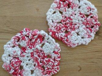 手編みコースター 赤色2枚組の画像