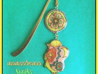 Bookmarker  しおり  花と蝶々★太陽 月 星 ハートのチョウチョの画像