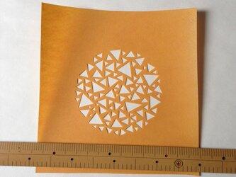 型紙(三角円B)の画像
