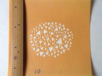型紙(三角塊A)の画像