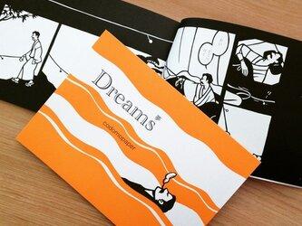 切り絵マンガ「Dreams」の画像
