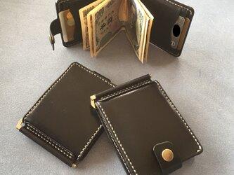 巾85mmフラットになるマネークリップ カード4枚+マルチポケット 札ばさみ MC-10dbl ヌメ革 ディープブルーの画像