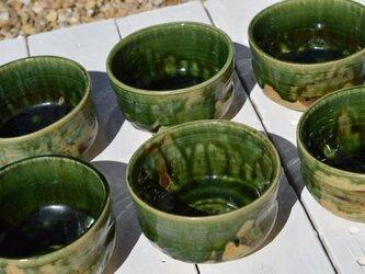 織部鉄彩抹茶碗型小鉢の画像