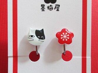猫(黒ブチ)と梅のイヤリングの画像
