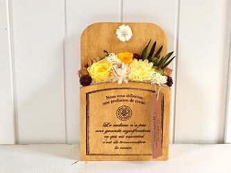 黄色いお花のフレンチスタイルアレンジメント *プリザーブドフラワー*誕生日*の画像