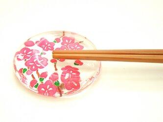 梅のお花箸置き #02の画像