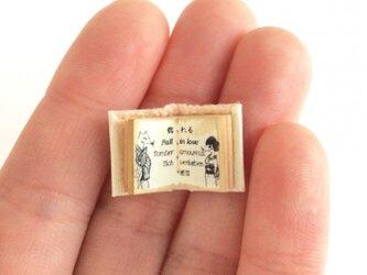 極小豆本「恋の病」の画像