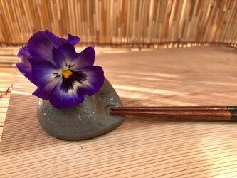 東京備前 備前炭炎焼 一輪挿し箸置き 2の画像