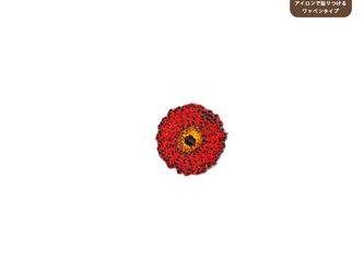 ガーベラのワッペンSS(レッド)の画像