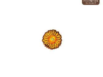 ガーベラのワッペンSS(オレンジ)の画像