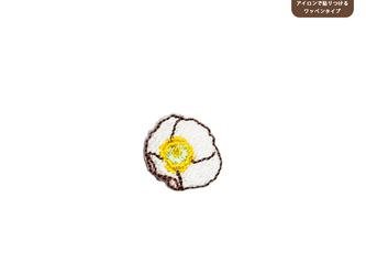 ポピーのワッペンSS(ホワイト)の画像
