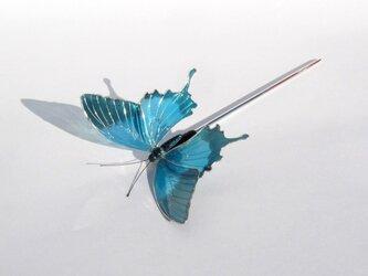 蝶のかんざし オオルリアゲハの画像