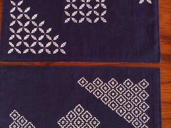 「刺し子」ランチョンマットの画像
