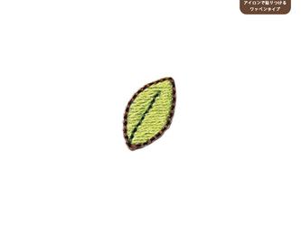 葉っぱのワッペンSS(ライトグリーン)の画像