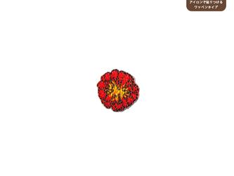 マリーゴールドのワッペンSS(レッド)の画像
