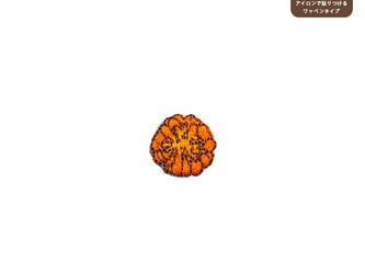 マリーゴールドのワッペンSS(オレンジ)の画像