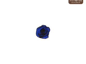 バラのワッペンSS(ブルー)の画像