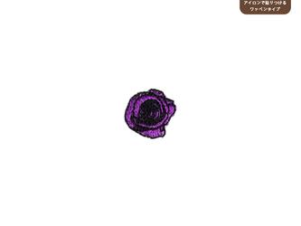 バラのワッペンSS(パープル)の画像