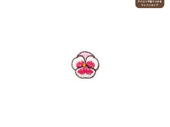 パンジーのワッペンSS(ホワイト&ピンク)の画像