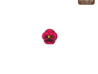 パンジーのワッペンSS(ピンク)の画像