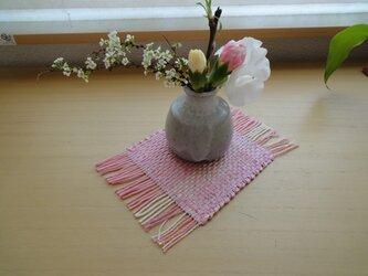 手織り 和紙コースター 桜ピンクNO.2の画像