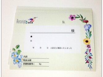 お花と小鳥の領収書の画像