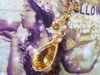 ☆超大粒・宝石質☆ビアクオーツのネックレスの画像
