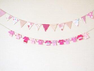 春色★ピンク大好きさんのガーリーガーランドセット♪の画像