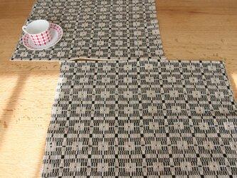 北欧手織りのランチョンマット(ブラック)の画像