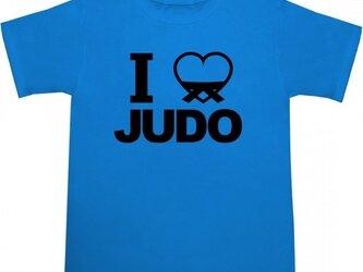 """I LOVE JUDO"" Tシャツの画像"