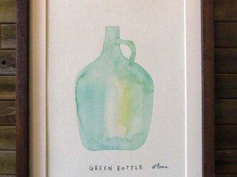 ゆる絵 GREEN BOTTLE  A4 + 額の画像