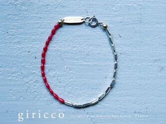 フランスの珍しいシルバーと艶のある赤のスフレガラスのコンビブレス(TJ10910)の画像