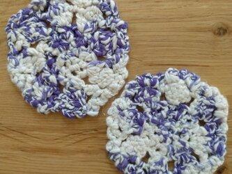 手編みコースター 紫色2枚組の画像