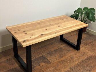 国産杉の無垢材を使ったローテーブル 45x90cm クリアー塗装 【オーダー可能】の画像