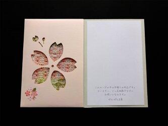 手織りカード「さくら」-13の画像