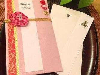 結婚式  ご祝儀袋  ー梅ーpinkの画像