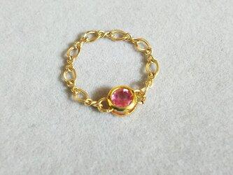 宝石質ピンクトルマリンベゼルチェーンリング(13号)の画像