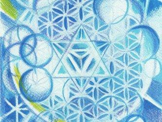 マカバ入り Divine Geometry With Cosmo004(原画のみの画像