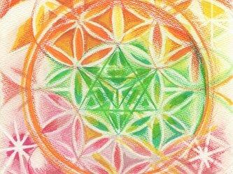 売約済み マカバ入り Divine Geometry With Cosmo005 (原画のみの画像