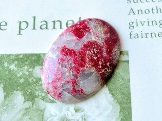 チューライト 桃簾石 ノルウェー産 紅の女神 43cts./ルース・カボションの画像