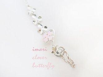 桜色のコンクシェルクローバーと蝶ちょのシルバーブレスの画像