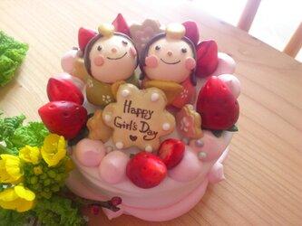 ひなまつりケーキの小物入れの画像
