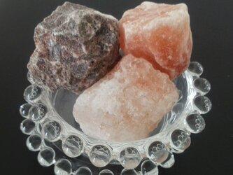乾燥の季節に!◆岩塩3種ピンク・ルビー・ブラック◆の画像