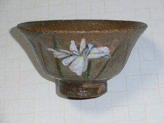 花菖蒲の飯茶碗の画像