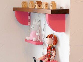 再販3★☆ローズピンクのWブランコシェルフ!W45☆★の画像