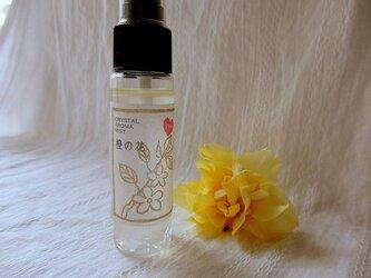 クリスタル アロマ ミスト 橙の花の画像