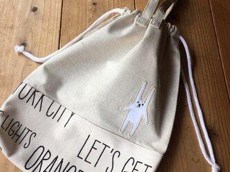 体操服袋英語(送料無料)の画像