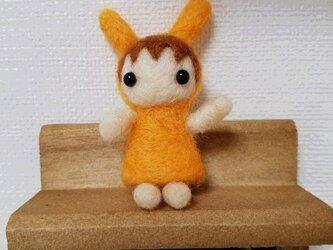 オレンジうさぎのトトちゃんの画像