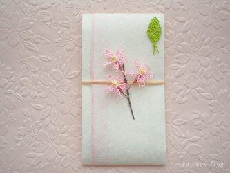 ご祝儀袋 桜〜さくら〜2017の画像